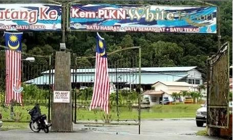 The White Resort PLKN camp in Balik Pulau. NSTP/Ramdzan Masiam