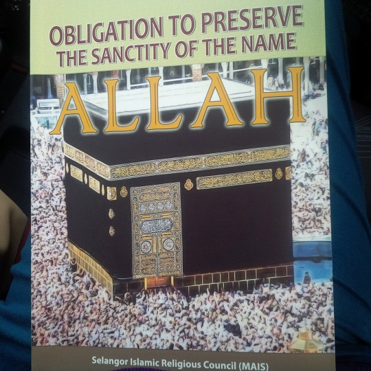 """The book """"Obligation to preserve the sanctity of the name Allah""""."""
