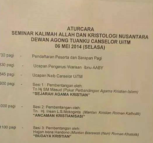 """Schedule for the UiTM seminar on the word """"Allah"""" and Christology."""