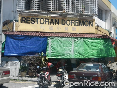 PHOTOS] These Restaurants In Malaysia Have The Weirdest Names
