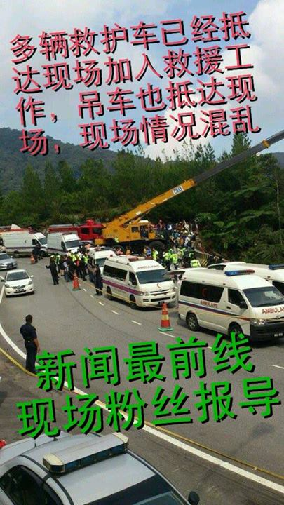 [PHOTOS] Genting bus falls off cliff on the way down the mountain