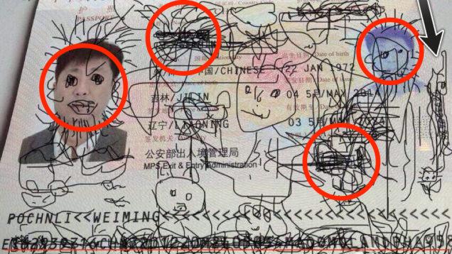 Image from kinja-img.com