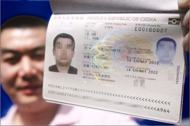 Fake Four-year-old That Boy's Passport Chinese A Is Drawing