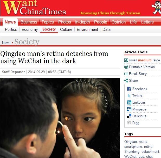 Screenshot of WantChina Times' report