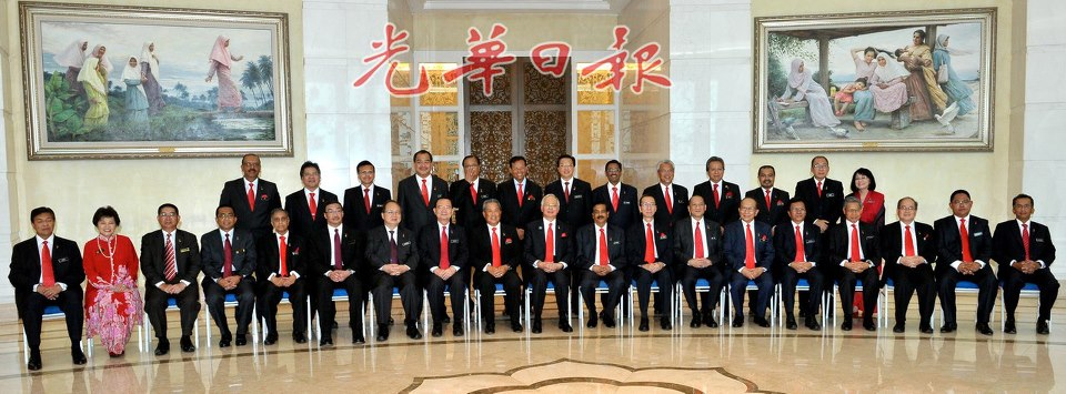 The 12th Cabinet of Malaysia