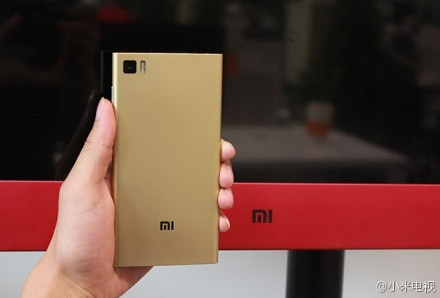 A gold Xiaomi will be launched to celebrate their 10 millionth sale this year.