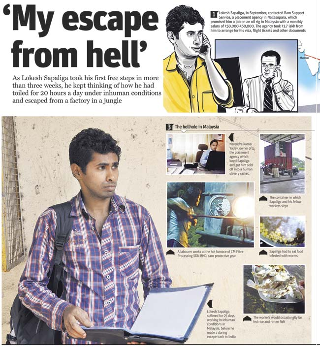 Image from mid-day.com