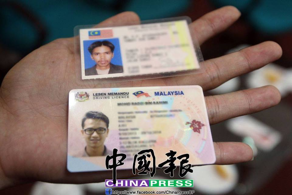 New Driving Licence For Us! What's the Difference?