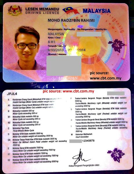 A new driving licence with high security features (LMBT) similar to MyKad will be issued starting from July 15.