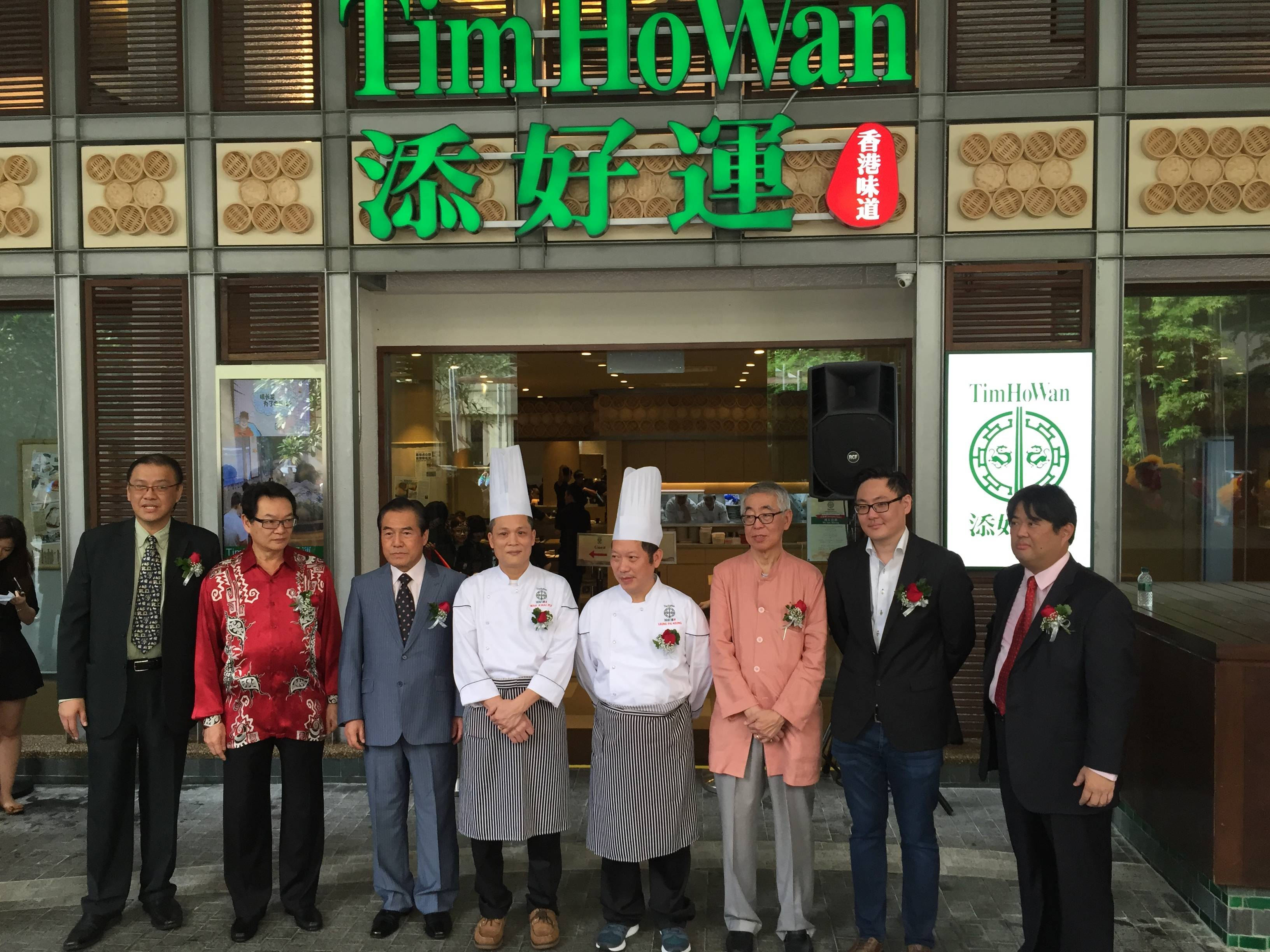 Founder of Tim Ho Wan, Chef Mak Kwai Pui (fifth from right) at the opening of Tim Ho Wan's first outlet in Malaysia