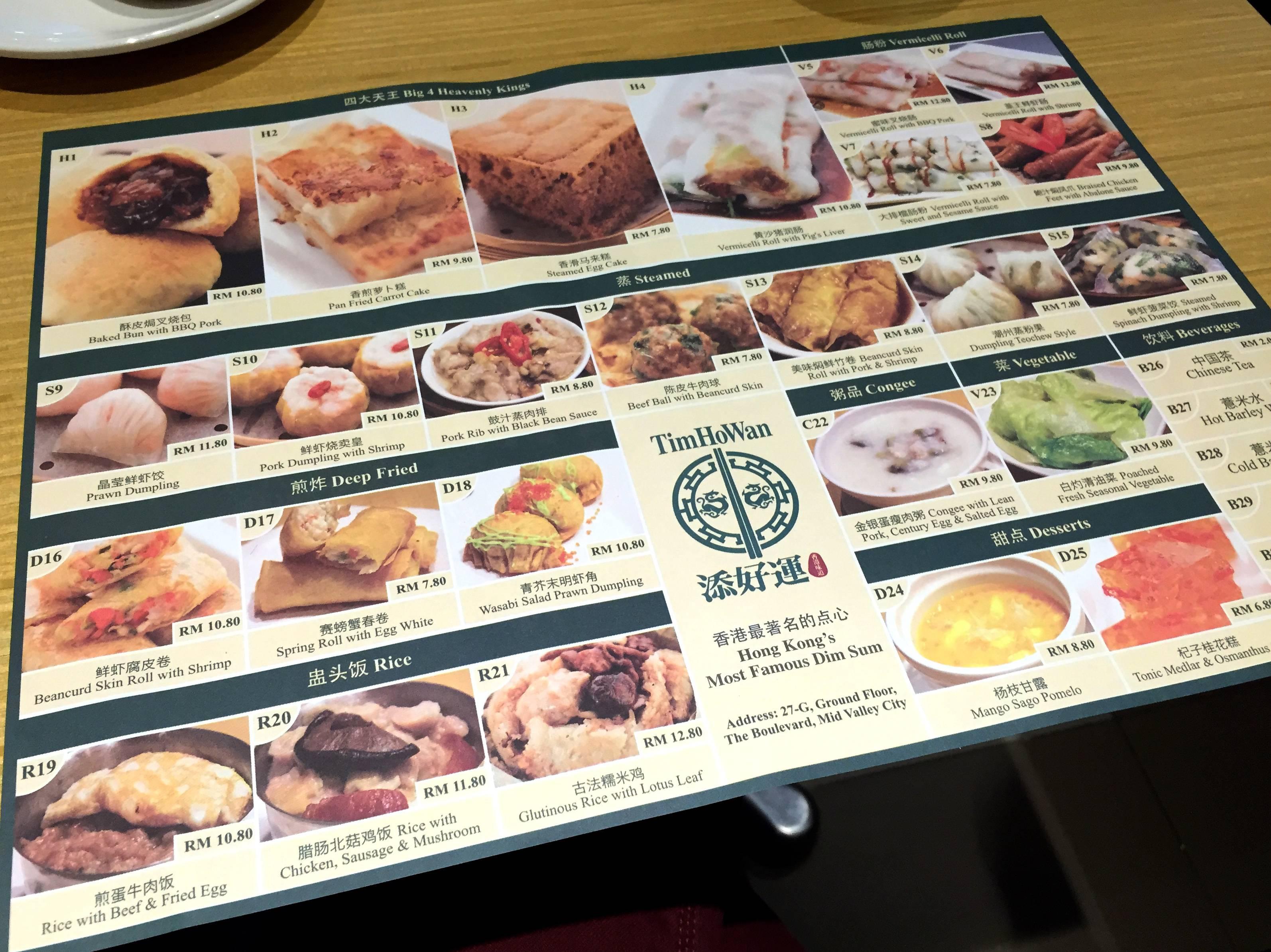 The menu at Tim Ho Wan Malaysia