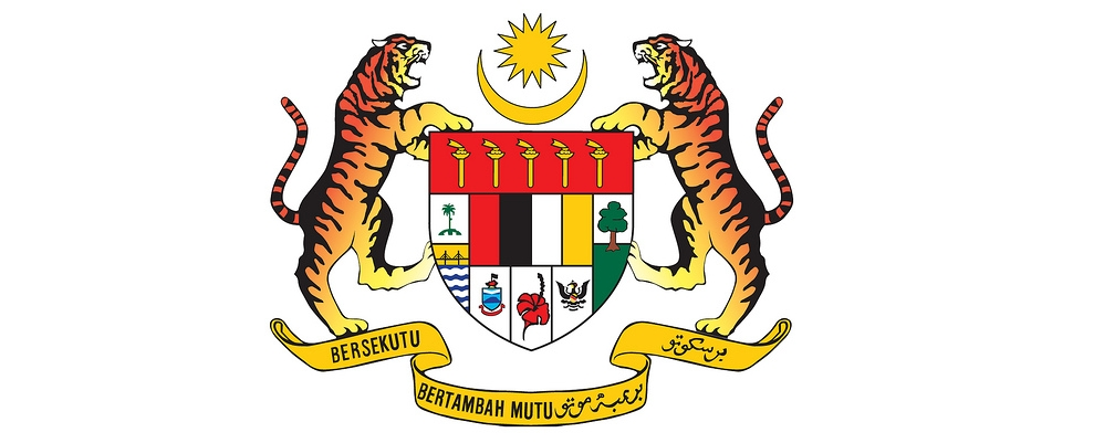 Image from wiki/Politics_of_Malaysia
