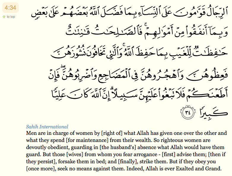 A commenter posted the actual verse from the Quran