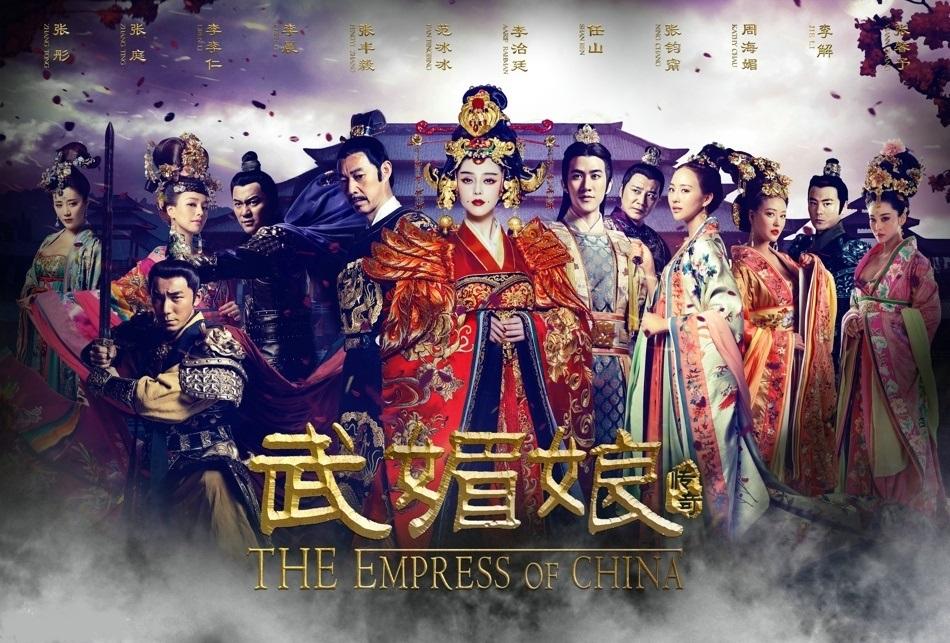Võ Tắc Thiên Truyền Kỳ - The Empress Of China