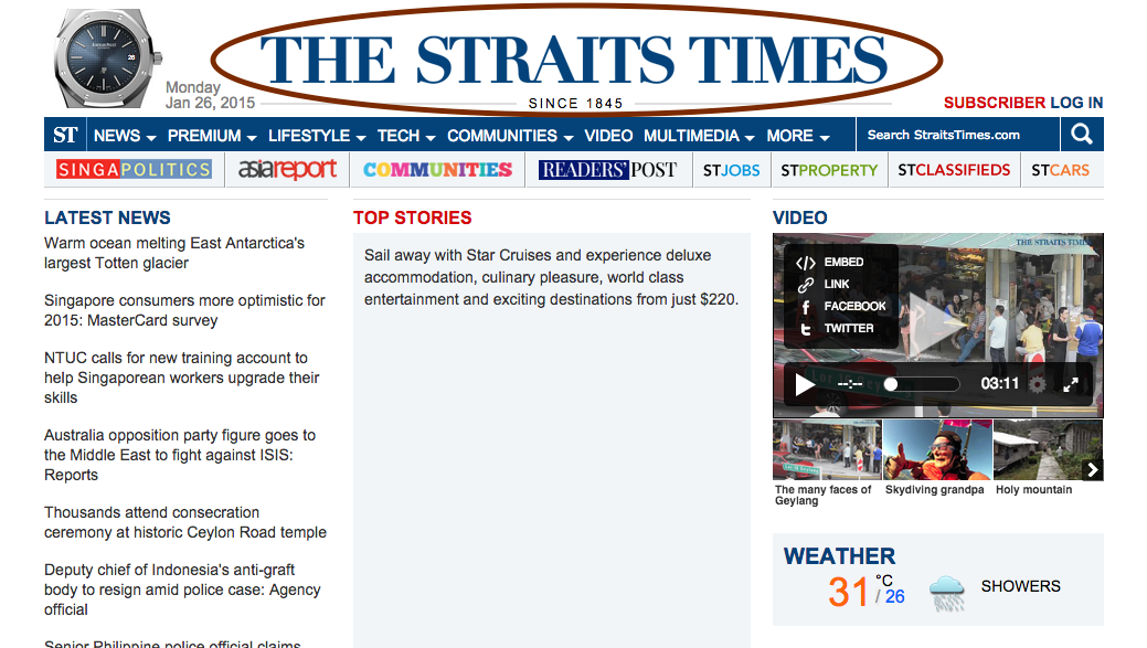 The real site which is The Straits Times