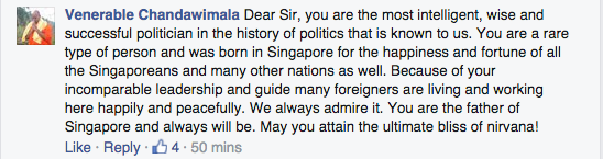 Image from Remembering Lee Kuan Yew
