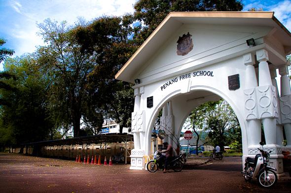 The main gate of the current Penang Free School, Jalan Mesjid Negeri.