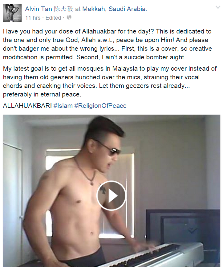 A screenshot of Alvin Tan's Facebook video post on 21 April