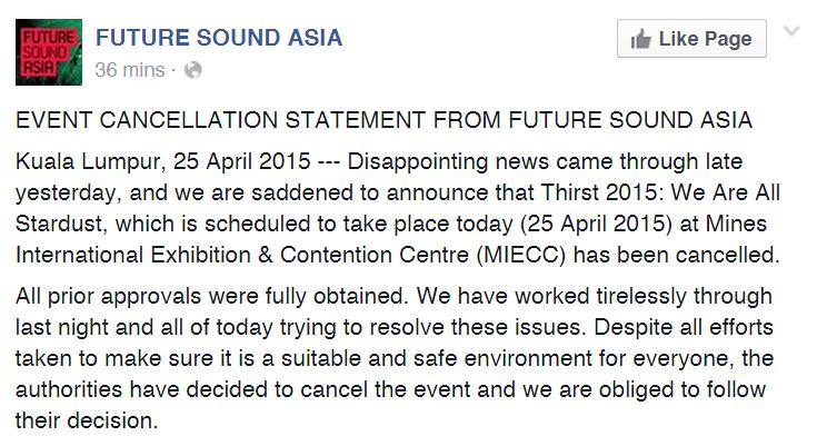 Image from FUTURE SOUND ASIA