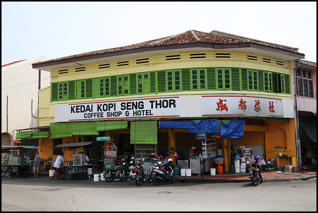 Image from vkeong