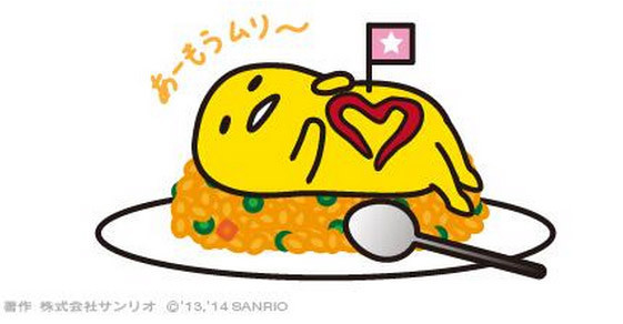 Image from Sanrio