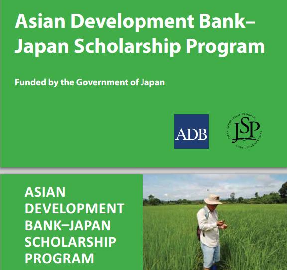 Image from ADB
