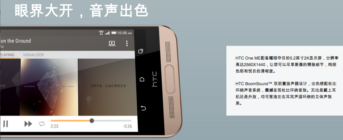 Image from htc