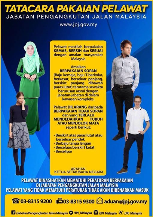 The dress code published on JPJ's Facebook page.