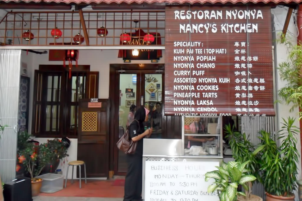 Image from malacca.ws