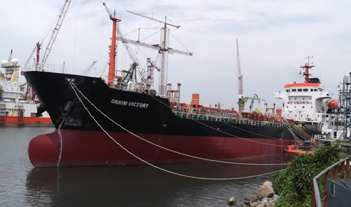 Image from Orkim Ship Management Sdn Bhd