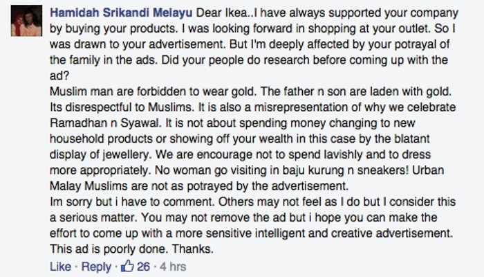 Hamidah, a Facebook user wrote to IKEA Singapore complaining about the cover picture