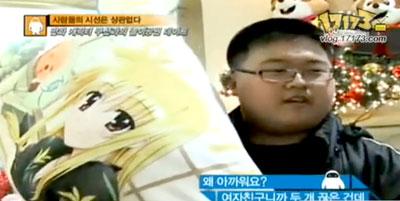 Accept. korean man marries pillow remarkable