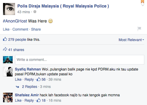 PDRM's Official Facebook Page Hacked By #AnonGHost
