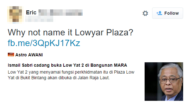 """""""Lowyar"""" is the homophone for a Hokkien word that means """"lousy"""" when translated."""