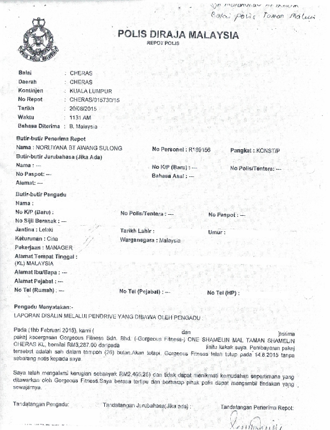 A copy of the police report made by one of Gorgeous Fitness members