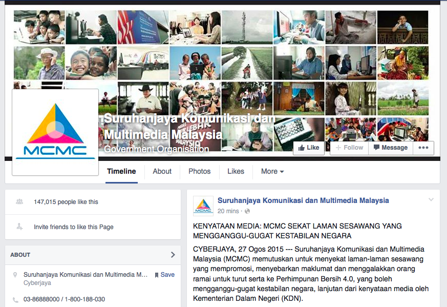Announcement block websites with information on Bersih 4 on MCMC's Facebook Page