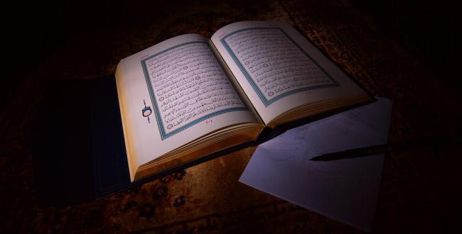 Image from mujahidinkekasihallah.wordpress.com