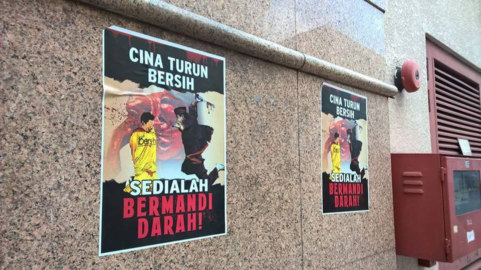 Seditious posters that circulated when invitations for the red shirt rally was publicised online