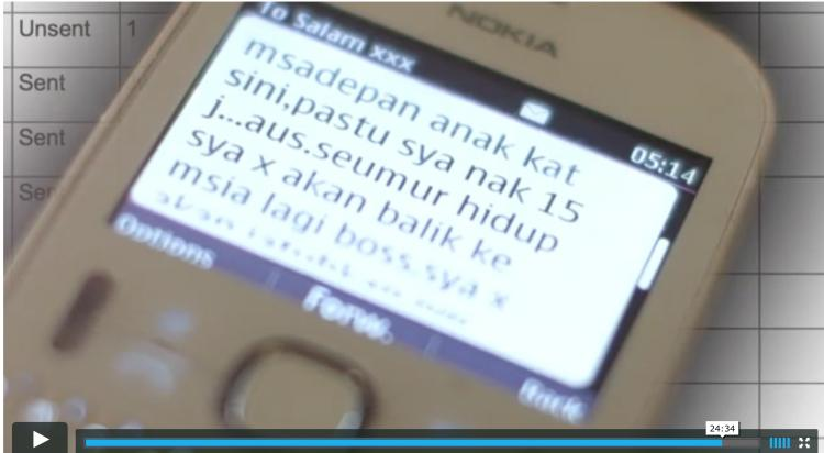 Screenshot of the text message from Salam