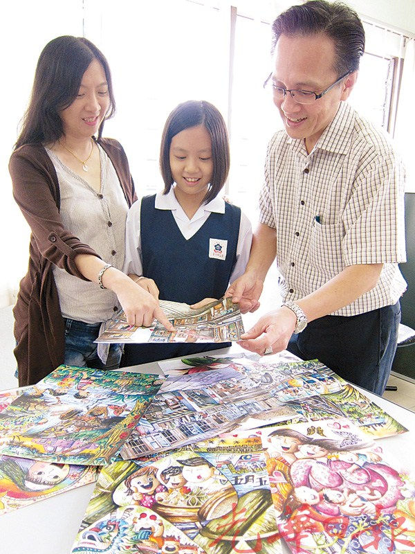 Image from Kwong Wah Daily