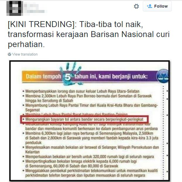 [Trending]: When the toll rates hike up suddenly, Barisan Nasional's transformation program grabs (my) attention.