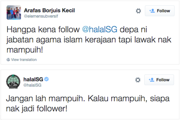 Image from Twitter @halalSG