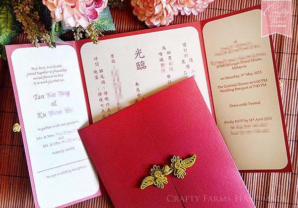 Indian Wedding Invitation Card Malaysia Price Yaseen for – Chinese Wedding Invitation Cards