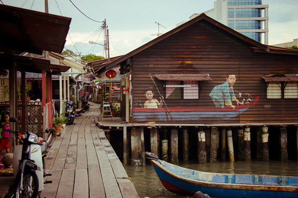 Image from onlypenang.com