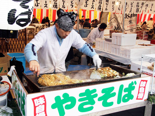 Snapshots from Japan: Street Fair Food in Kyoto | Serious Eats