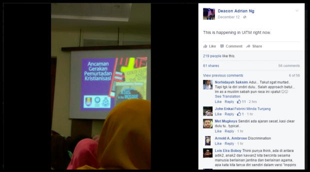A screenshot of Adrian's post on the seminar in UiTM last Saturday