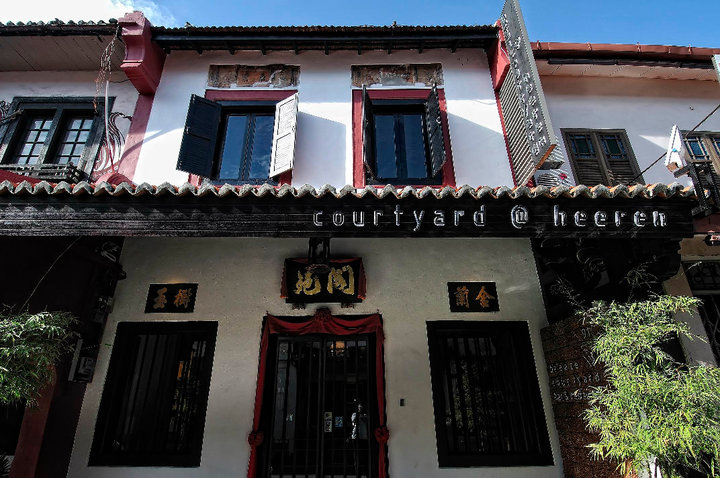 Image from Courtyard at Heeren Boutique Hotel's Facebook
