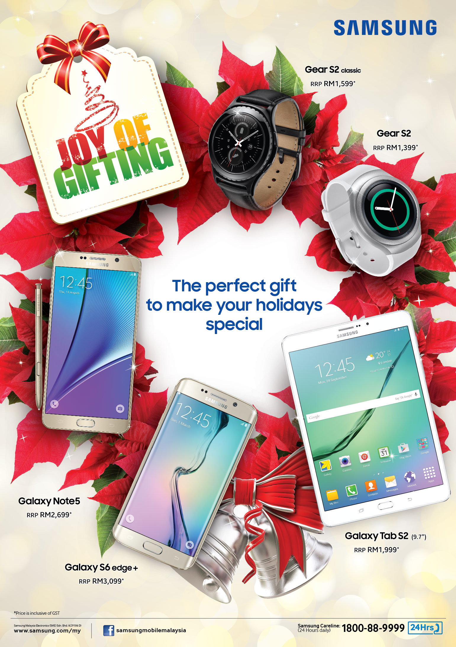 Image from Samsung Malaysia