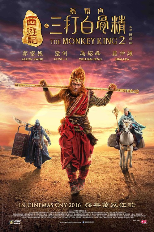 'The Monkey King 2' poster from local cinema chains' websites.