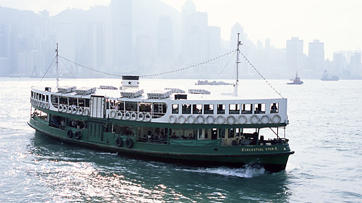 The Star Ferry has been in operation since 1888.